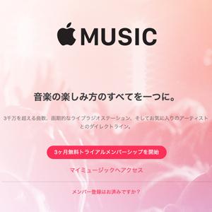 AppMusic.jpg
