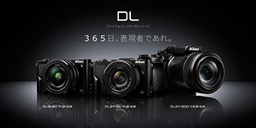 DL_00.jpg
