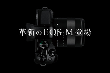 eosm3.jpg