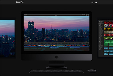 iMacPro.jpg
