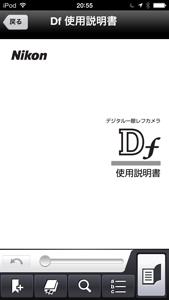 mDf 1.jpg